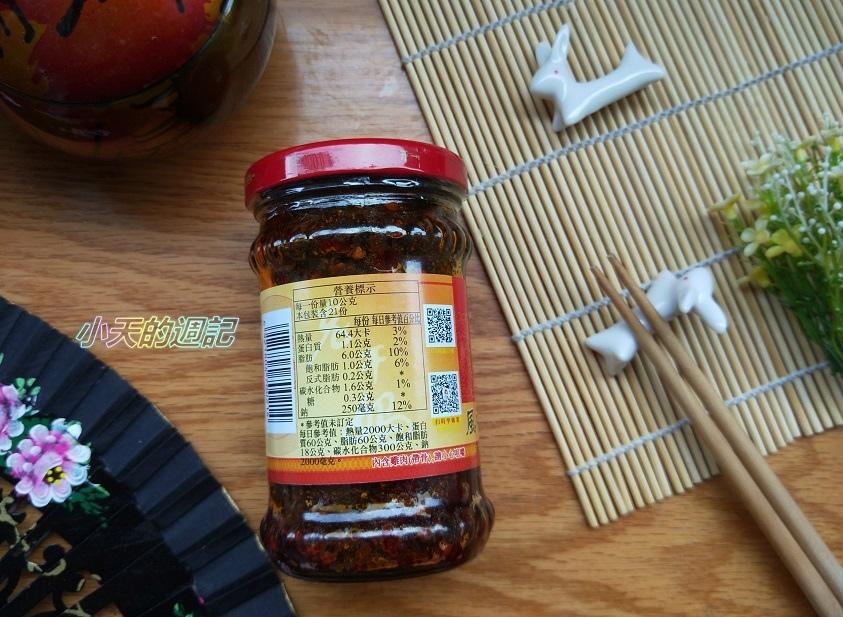 【試吃】老干媽香辣脆油辣椒 風味雞油辣椒4