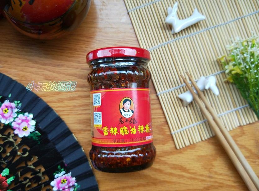【試吃】老干媽香辣脆油辣椒 風味雞油辣椒7