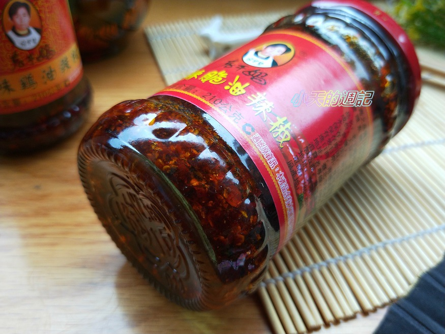 【試吃】老干媽香辣脆油辣椒 風味雞油辣椒10
