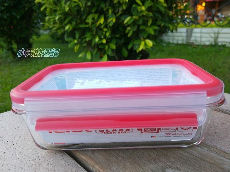 【試用】Tefal法國特福玻璃保鮮盒1.jpg