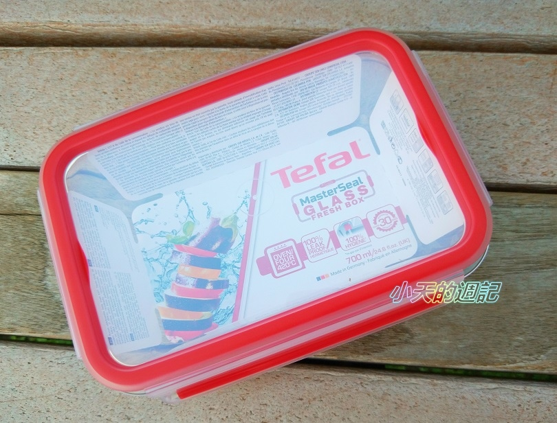 【試用】Tefal法國特福玻璃保鮮盒2.jpg