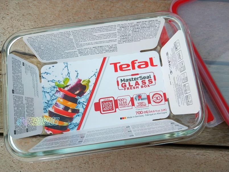 【試用】Tefal法國特福玻璃保鮮盒3.jpg