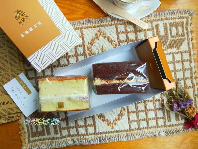 【試吃】宜蘭米樂克鹹蛋糕6.jpg
