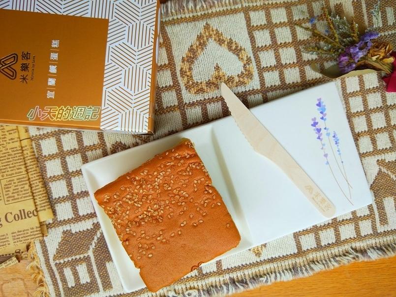 【試吃】宜蘭米樂克鹹蛋糕7.jpg