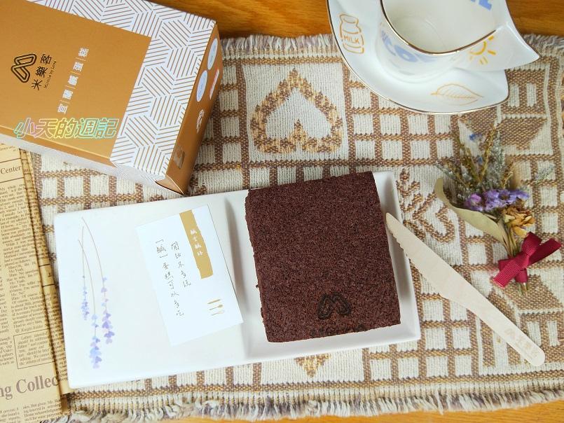 【試吃】宜蘭米樂克鹹蛋糕11.jpg