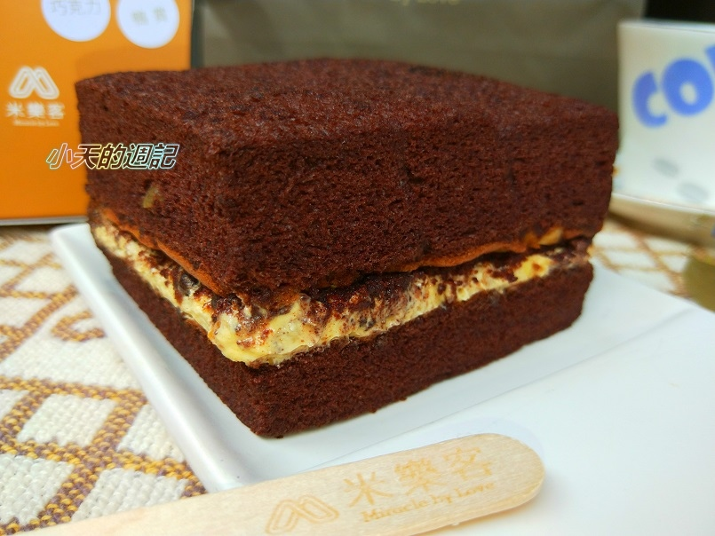 【試吃】宜蘭米樂克鹹蛋糕13.jpg