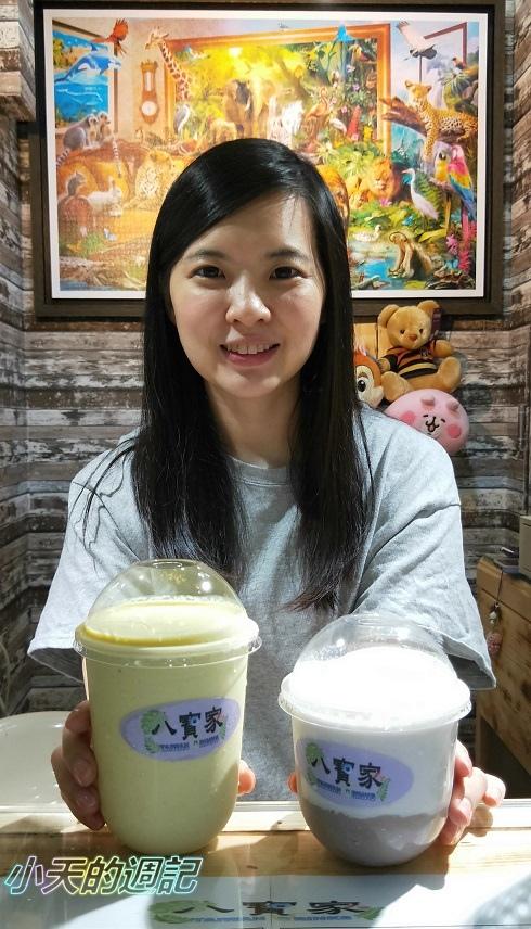 【台北松山站‧饒河夜市飲料‧邀約】八寶家飲品店5
