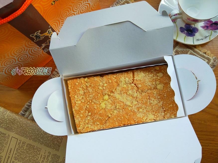 【試吃】蓁古早味蛋糕2.jpg