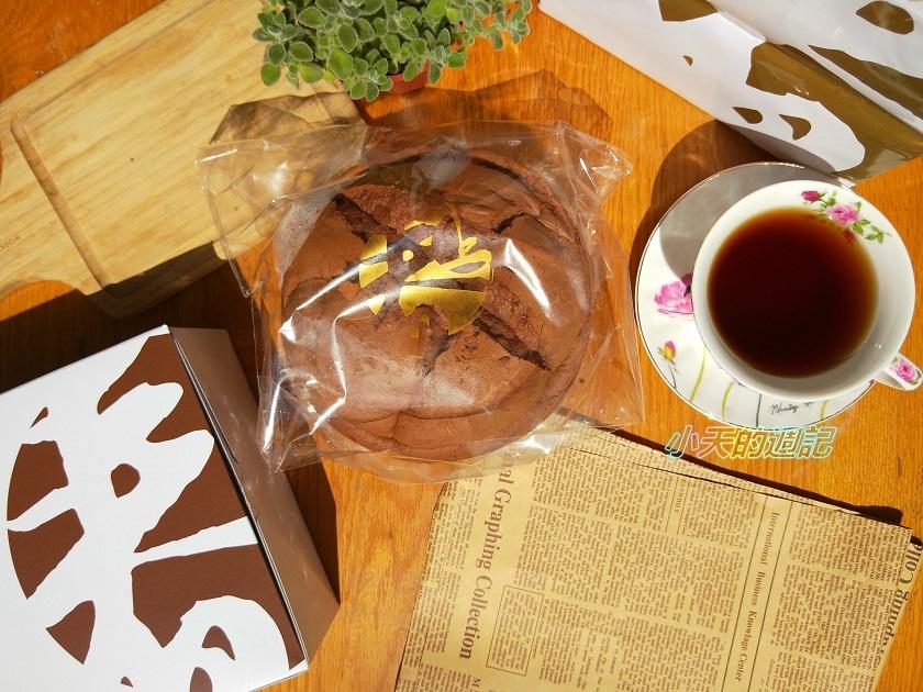 【試吃】春上布丁蛋糕13.jpg