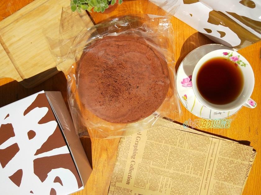 【試吃】春上布丁蛋糕14.jpg