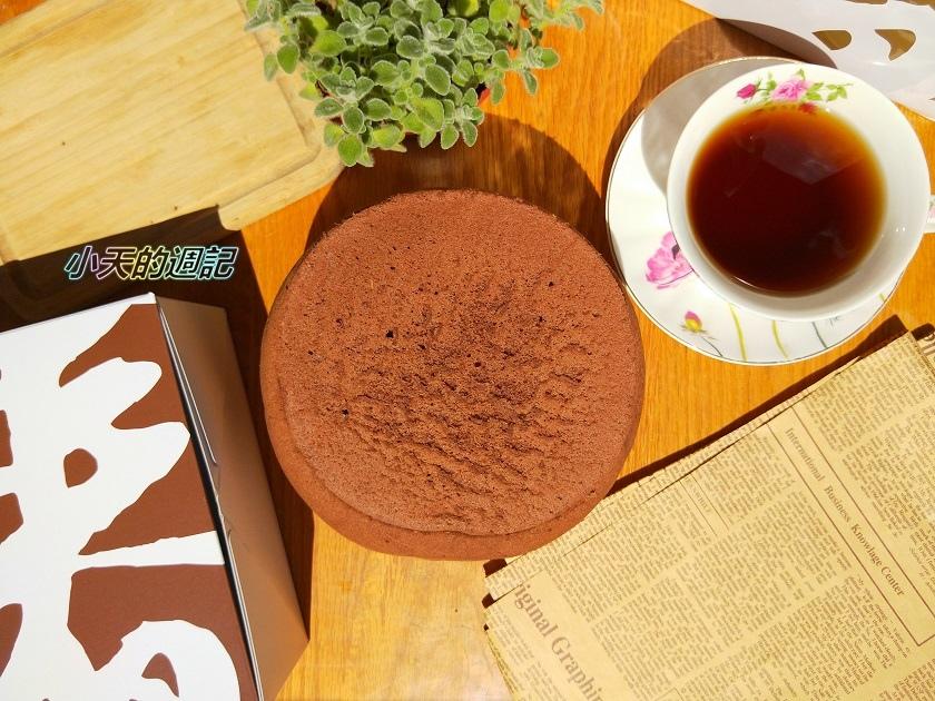 【試吃】春上布丁蛋糕17.jpg