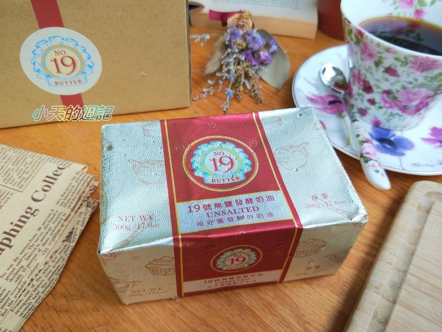 【試吃】19號發酵奶油 草飼奶油2.jpg