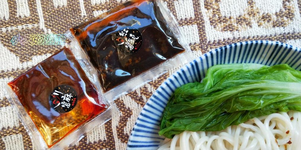 【試吃】永芳料理醬 林阿媽雙醬乾拌麵 川麻醬組9.jpg