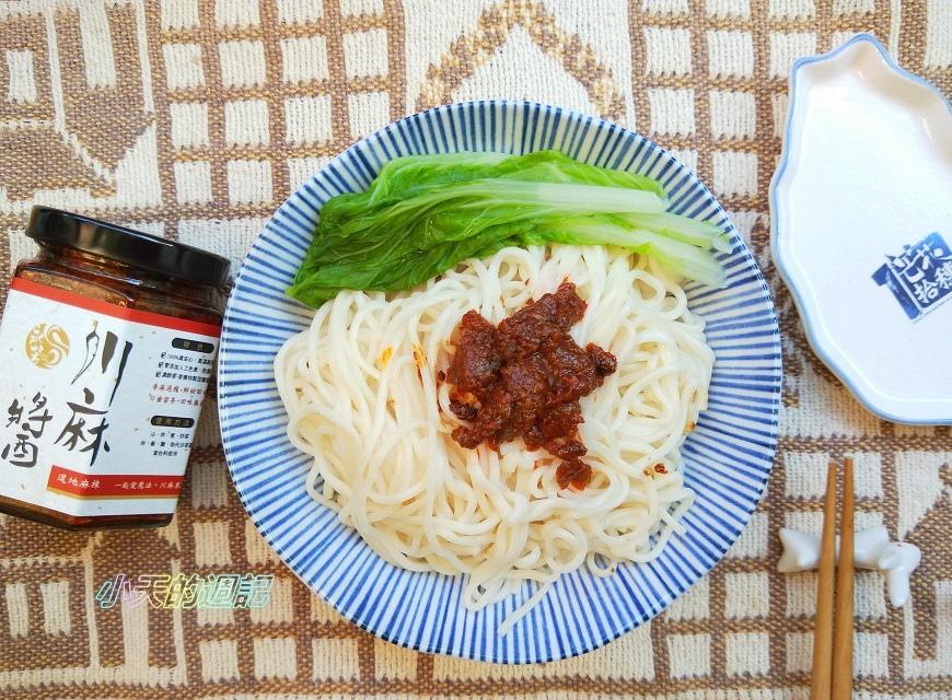 【試吃】永芳料理醬 林阿媽雙醬乾拌麵 川麻醬組10.jpg