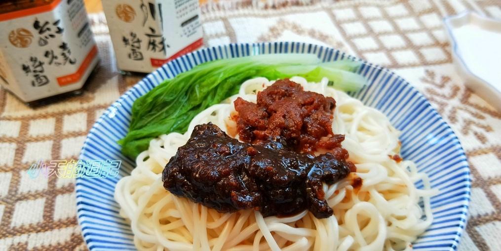 【試吃】永芳料理醬 林阿媽雙醬乾拌麵 川麻醬組12.jpg