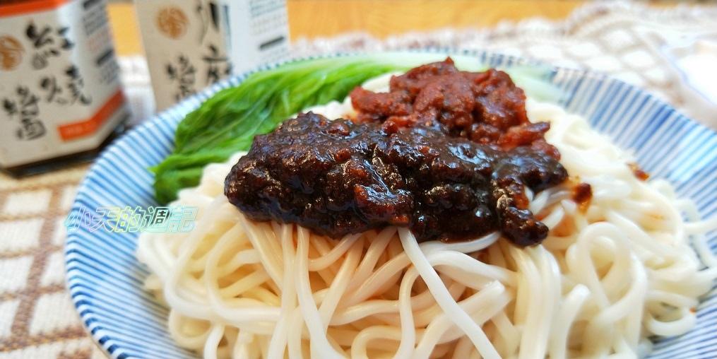 【試吃】永芳料理醬 林阿媽雙醬乾拌麵 川麻醬組13.jpg