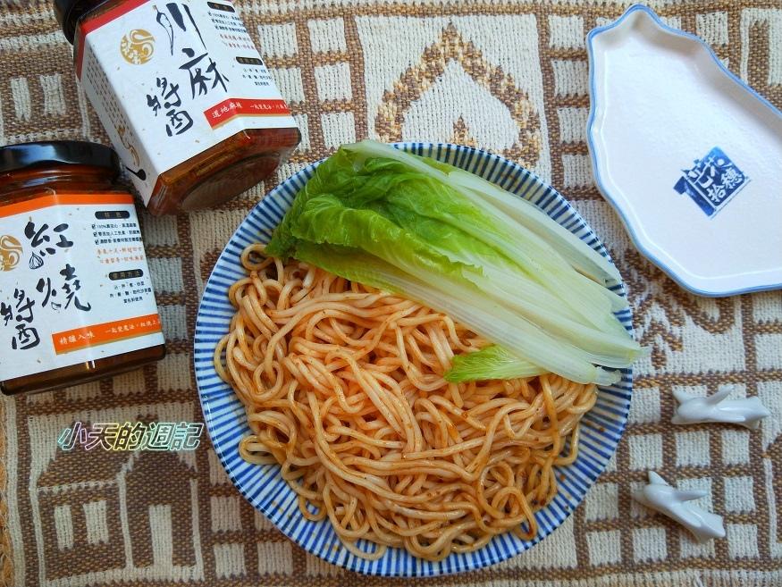 【試吃】永芳料理醬 林阿媽雙醬乾拌麵 川麻醬組21.jpg