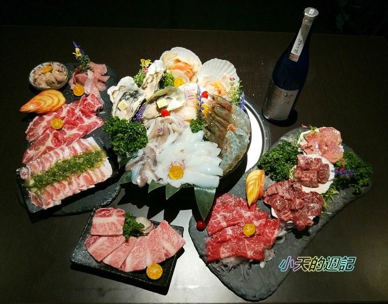 【板橋‧府中站美食‧邀約】新野町燒肉居酒屋9.jpg