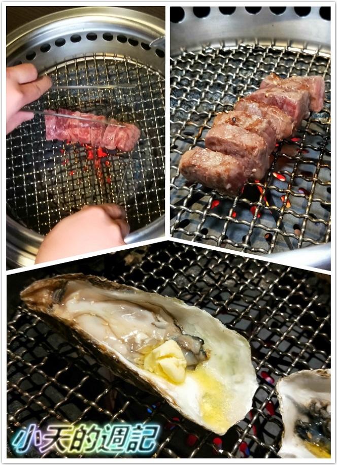 【板橋‧府中站美食‧邀約】新野町燒肉居酒屋34.jpg