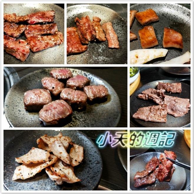 【板橋‧府中站美食‧邀約】新野町燒肉居酒屋35.jpg