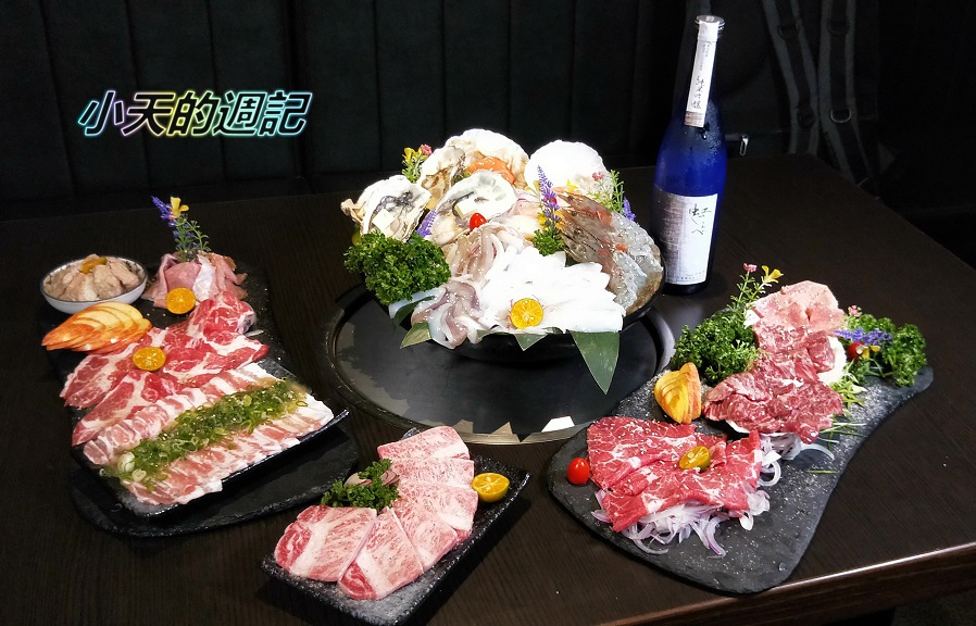 【板橋‧府中站美食‧邀約】新野町燒肉居酒屋47.jpg