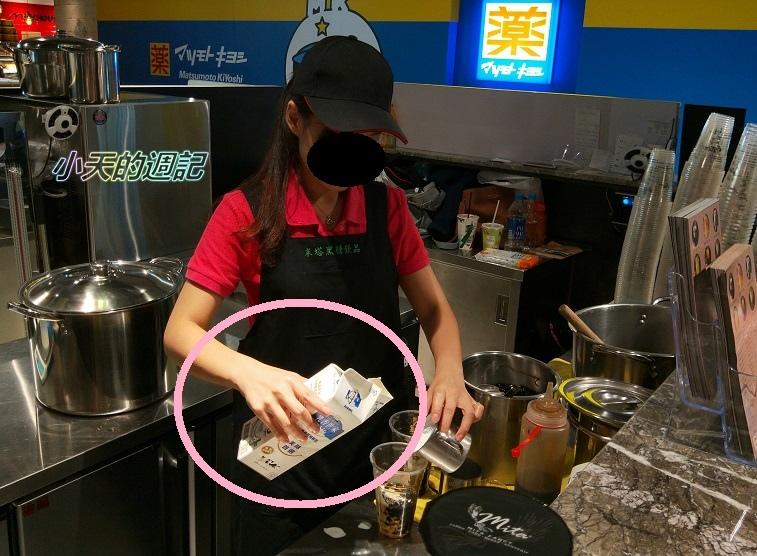【台北誠品南西‧試喝】米塔黑糖飲品4.jpg