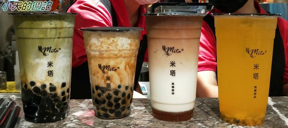 【台北誠品南西‧試喝】米塔黑糖飲品7.jpg