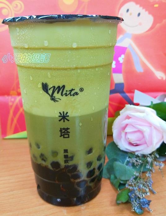 【台北誠品南西‧試喝】米塔黑糖飲品10.jpg
