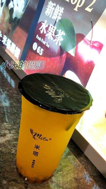【台北誠品南西‧試喝】米塔黑糖飲品12.jpg