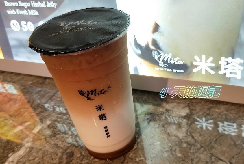 【台北誠品南西‧試喝】米塔黑糖飲品14.jpg