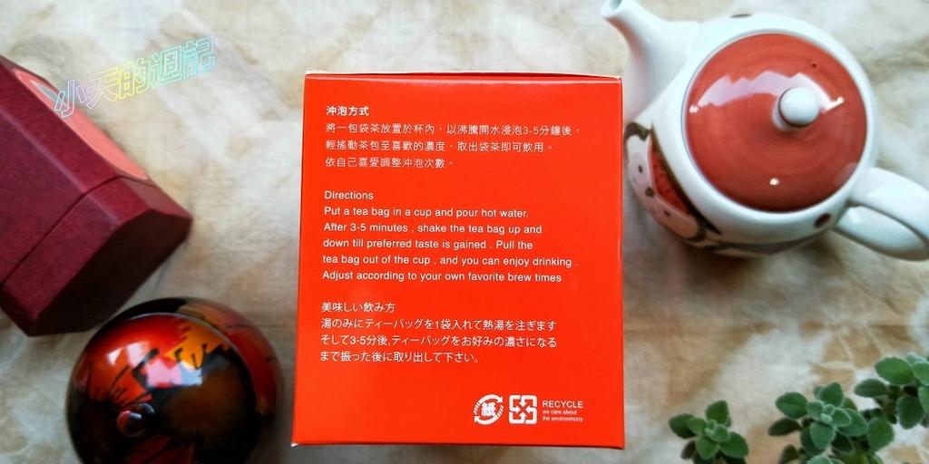 【台北大安區‧茶行】雋美佳茶葉茶行 Jemmytea30.jpg