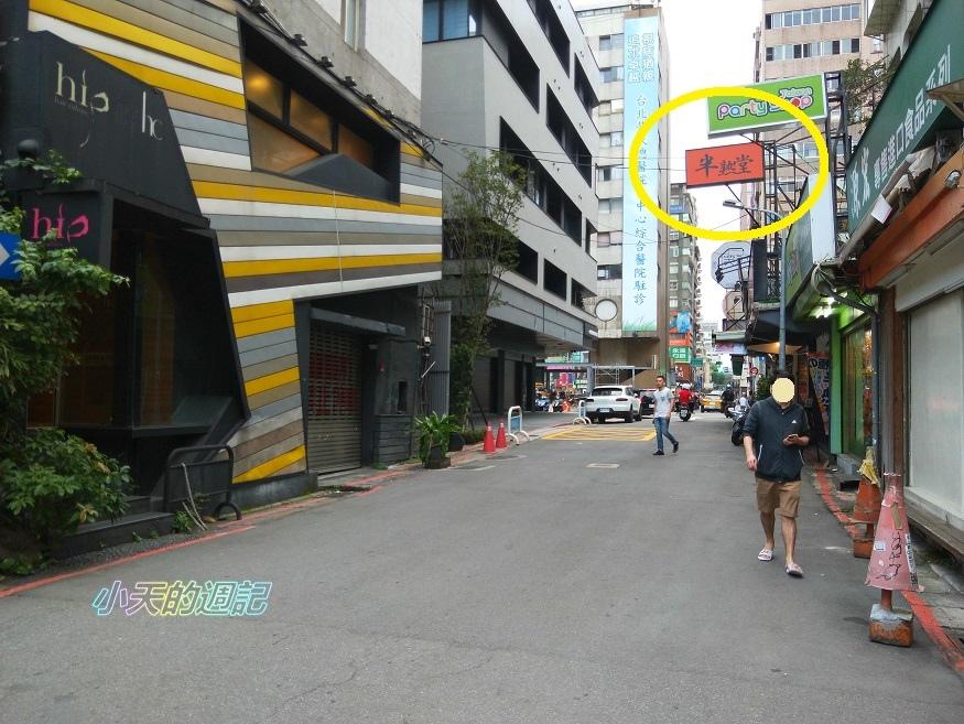 【台北大安區‧東區美食‧邀約】半熟堂 Hanjyukudo Taiwan35.jpg