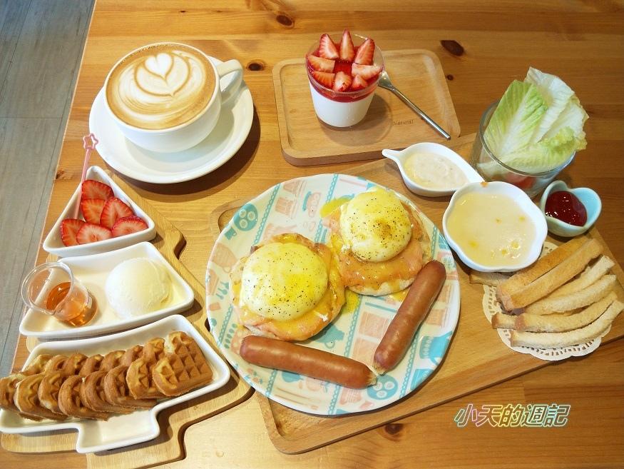 【板橋美食‧邀約】歐娜瑞娜早午餐店 Ona.Rina Icing15.jpg