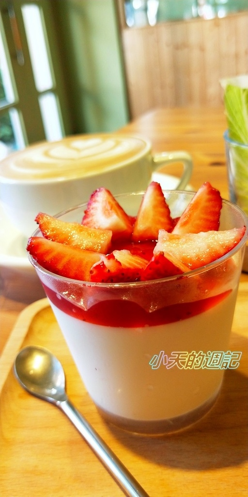 【板橋美食‧邀約】歐娜瑞娜早午餐店 Ona.Rina Icing34.jpg