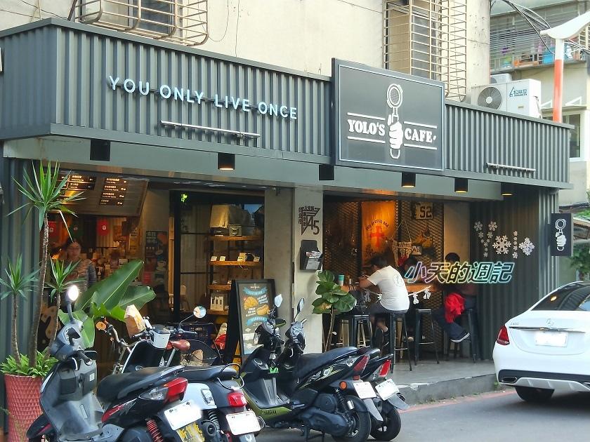 【信義安和美食‧邀約】Yolo's Cafe 通安總店1.jpg