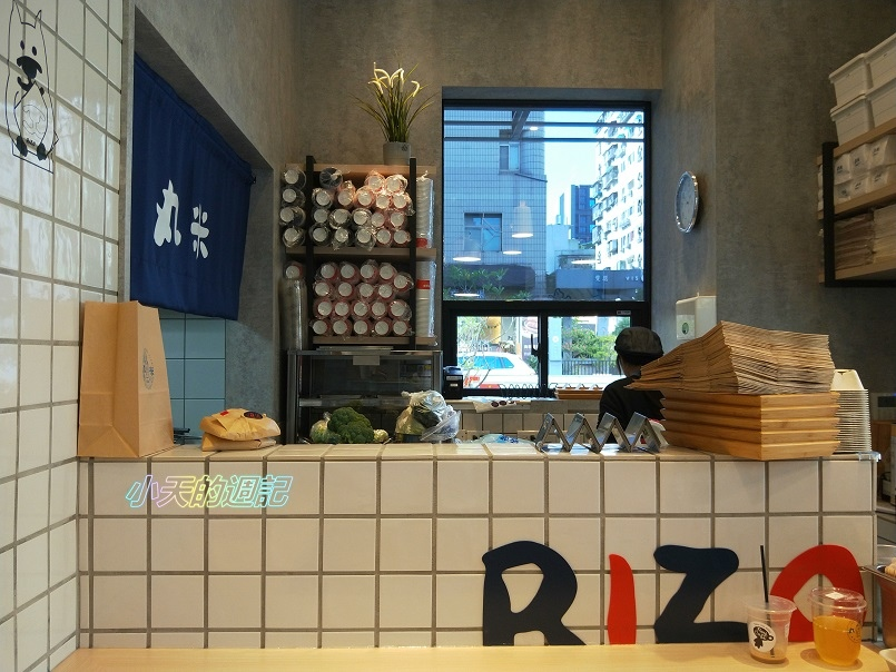 【台北大安區美食‧邀約】丸米RIZO創意米食料理5.jpg
