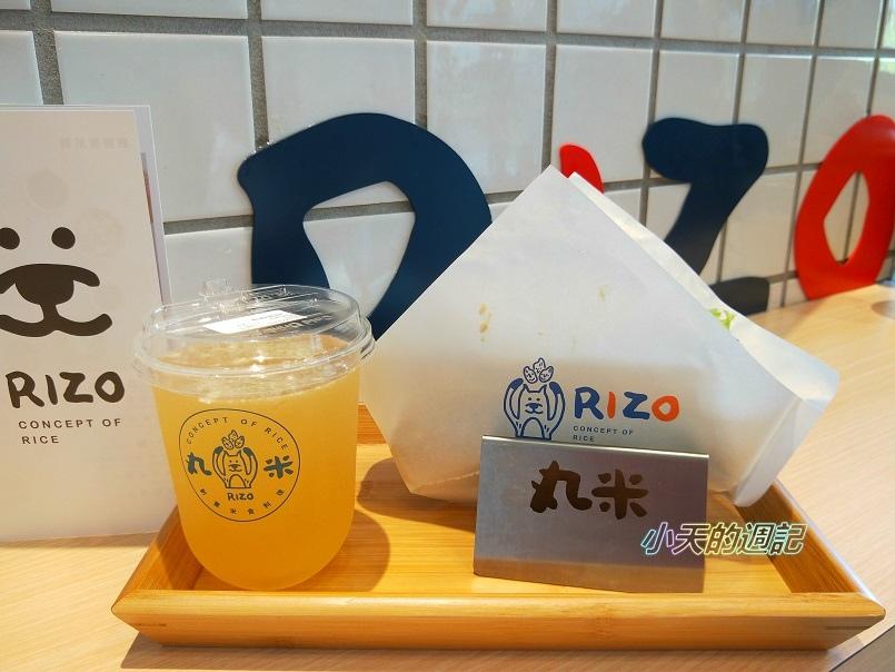 【台北大安區美食‧邀約】丸米RIZO創意米食料理8.jpg