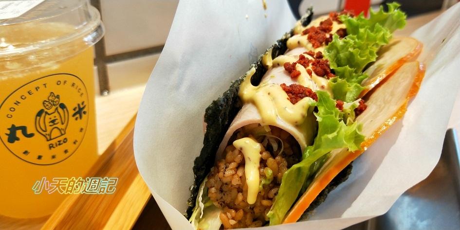【台北大安區美食‧邀約】丸米RIZO創意米食料理10.jpg
