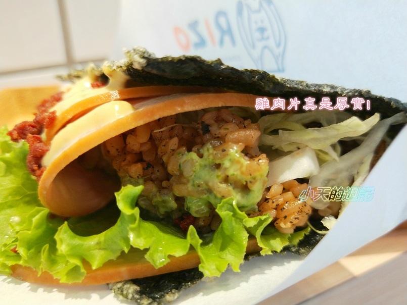 【台北大安區美食‧邀約】丸米RIZO創意米食料理11.jpg