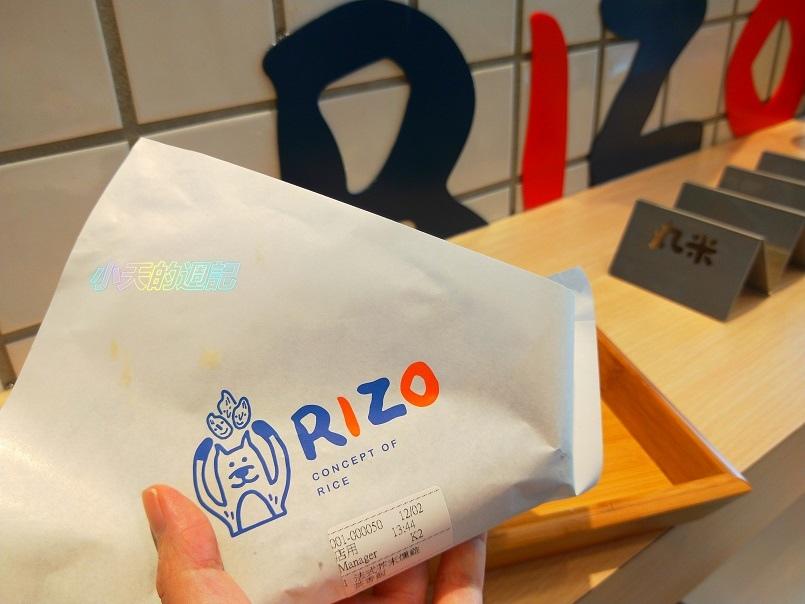 【台北大安區美食‧邀約】丸米RIZO創意米食料理13.jpg