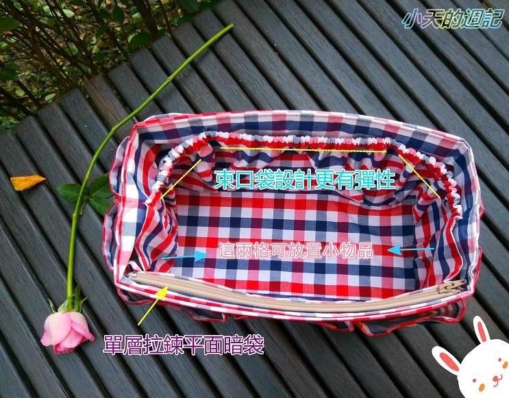 【試用】幸福工作室 純手工包包收納袋-平面拉鍊款袋中袋2.jpg