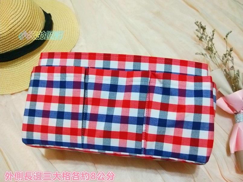 【試用】幸福工作室 純手工包包收納袋-平面拉鍊款袋中袋4.jpg