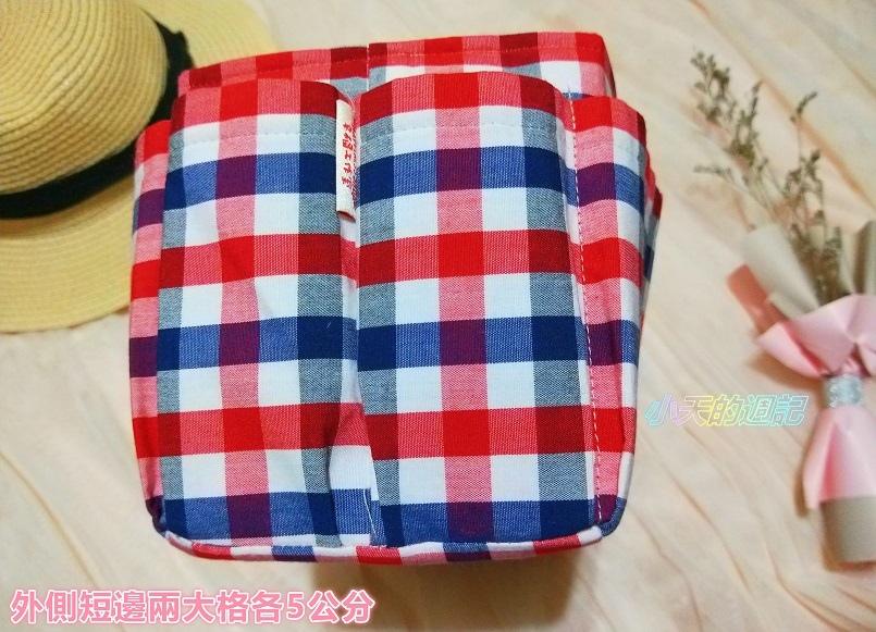 【試用】幸福工作室 純手工包包收納袋-平面拉鍊款袋中袋6.jpg