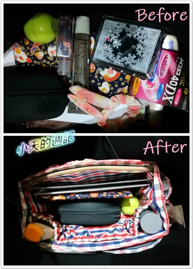 【試用】幸福工作室 純手工包包收納袋-平面拉鍊款袋中袋7.jpg