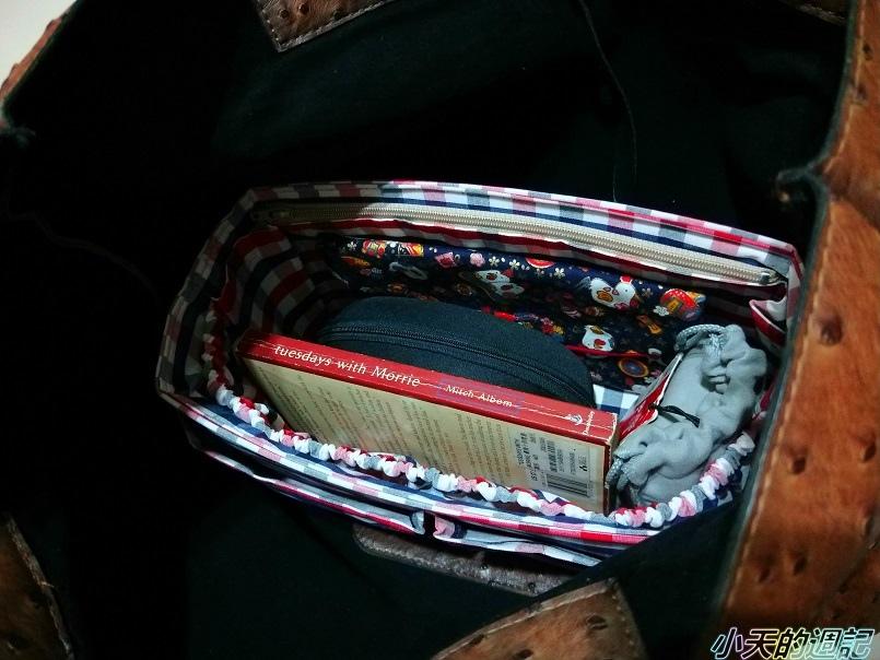 【試用】幸福工作室 純手工包包收納袋-平面拉鍊款袋中袋9.jpg