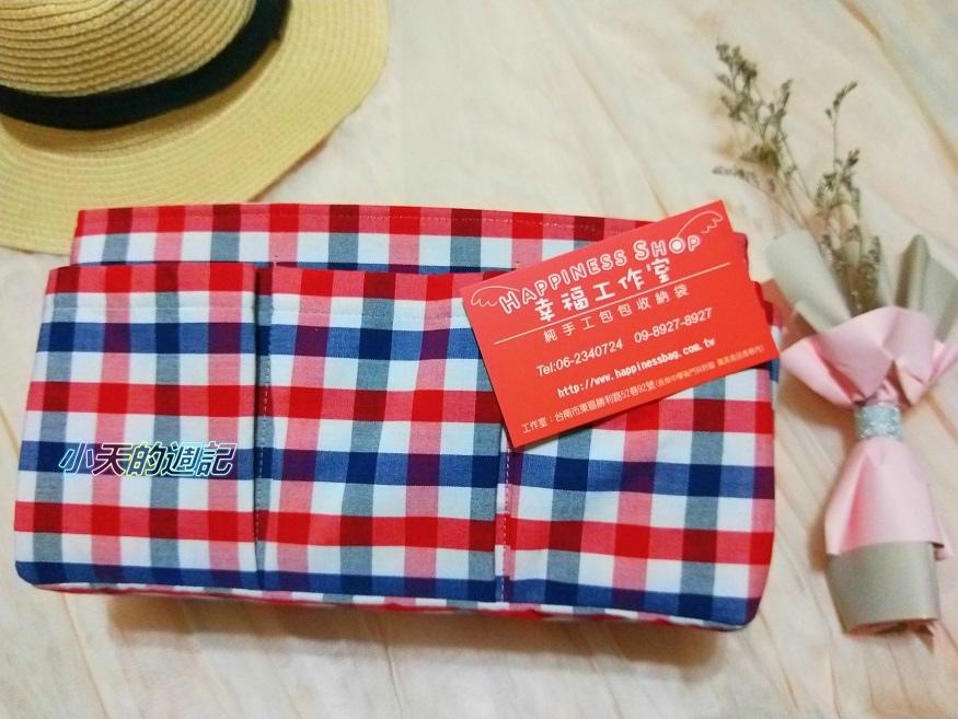 【試用】幸福工作室 純手工包包收納袋-平面拉鍊款袋中袋10.jpg