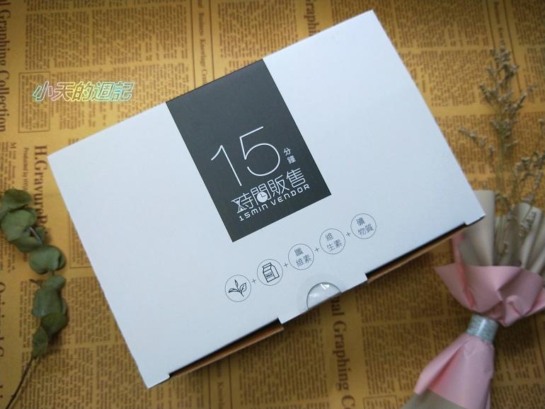【試喝】時間販售15分鐘奶茶1.jpg