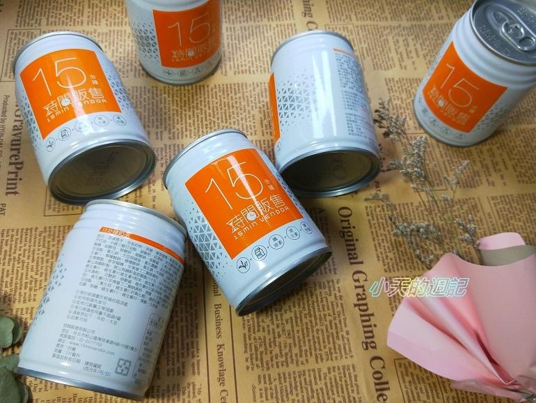 【試喝】時間販售15分鐘奶茶5.jpg