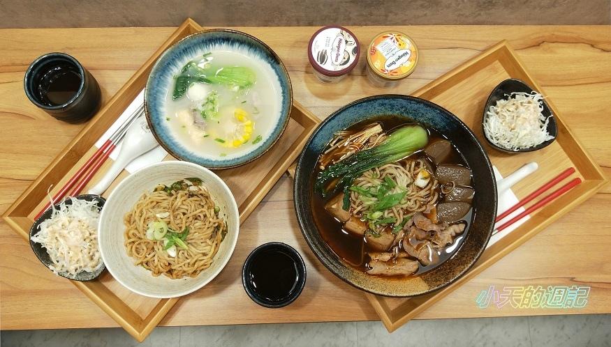 【永和‧食記‧邀約】老鍋底1.jpg