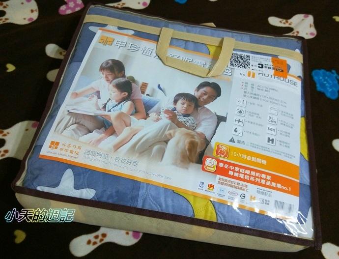 【試用】韓國甲珍舒綿定時電熱毯1